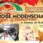 Rathauspassage Eberswalde 0001-1-150x150 Modenschau am verkaufsoffenen Sonntag 06.10.2019 Aktuelles Veranstaltungen